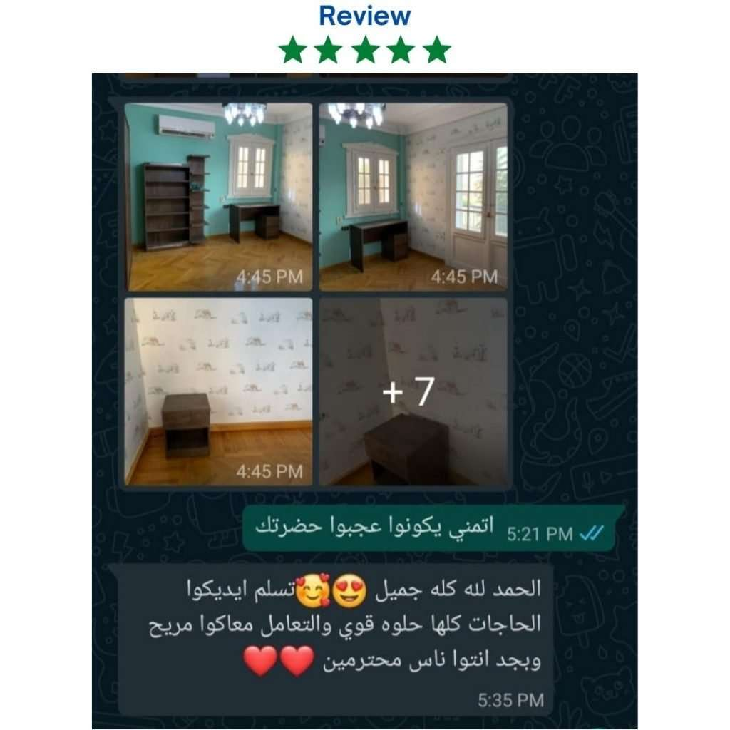 customer review for cityymall