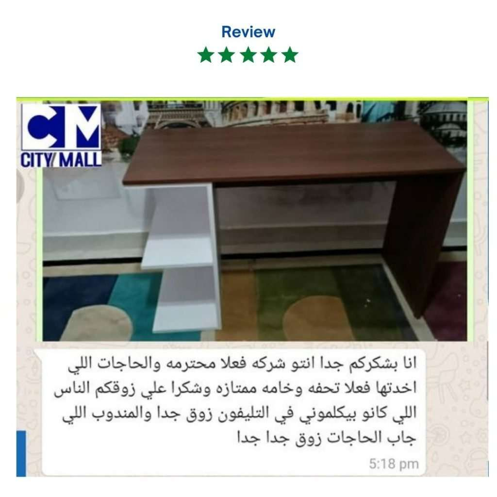 cityymall customer review for cityymall